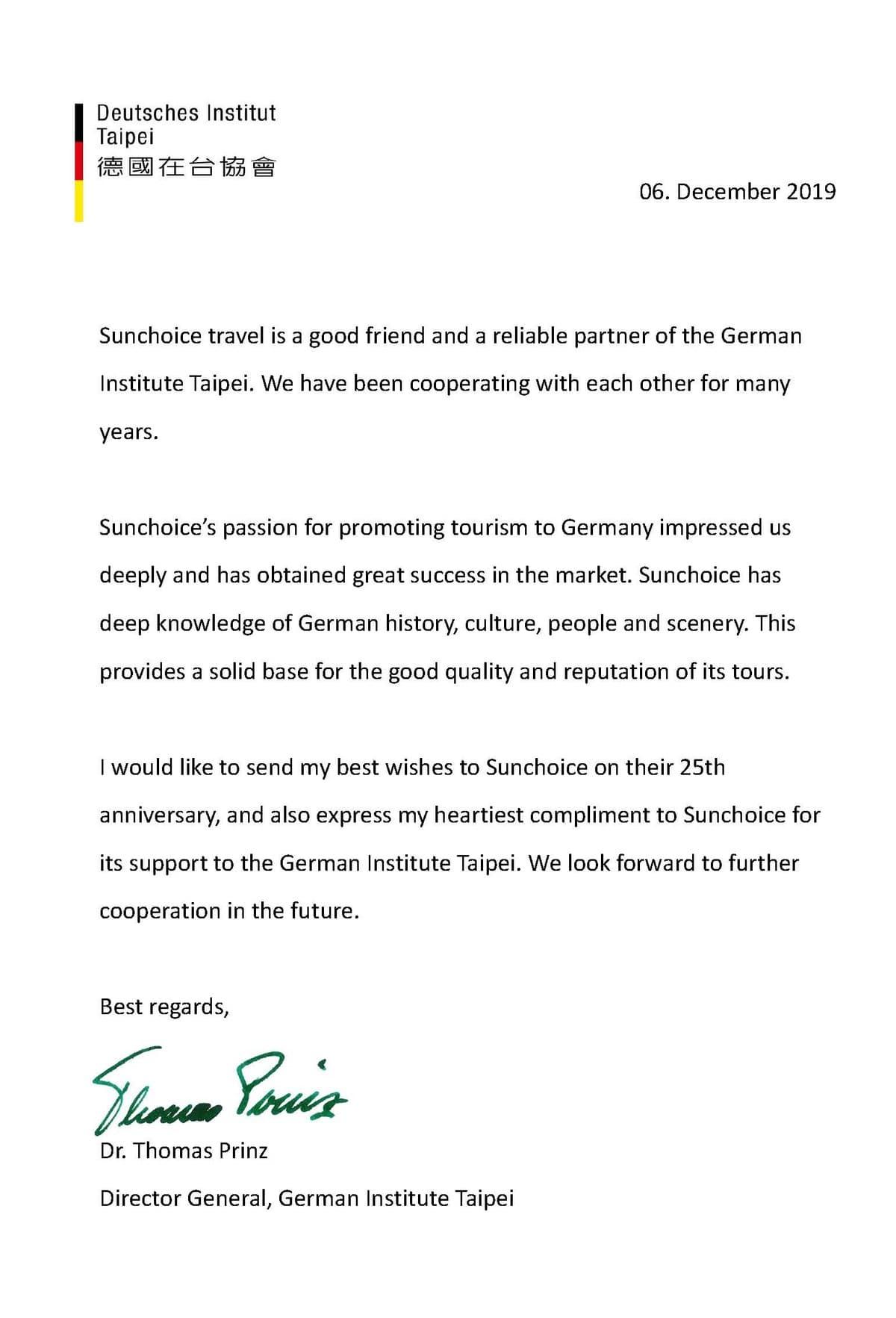 德國在台協會來函祝賀上選旅遊25週年生日快樂